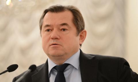Россия при введении США санкций уйдет от доллара - С.Глазьев