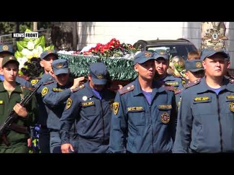 Донецк прощался с героем — похороны погибшего сотрудника МЧС