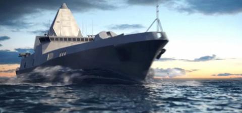 Эскизный проект эсминца «Лид…