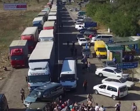 На границе с Крымом готовитс…