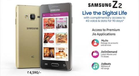 Samsung Z2: доступный смартф…