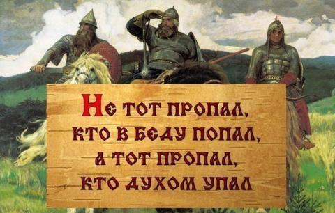 Почему за Донбассом полыхнут и Одесса, и Харьков.