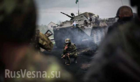 Война по расписанию: как Киев пользуется паузами в Минском переговорном процессе