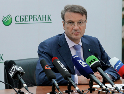 Глава Сбербанка заявил, что утратил веру в банки