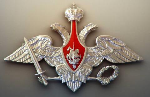 Минобороны РФ заявило о гибе…