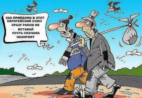 Безвизовый режим для Украины содержит скрытую ловушку. Ирина Алкснис