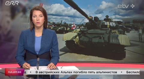 Форум «Армия-2017» в Подмосковье завершился рекордными контрактами