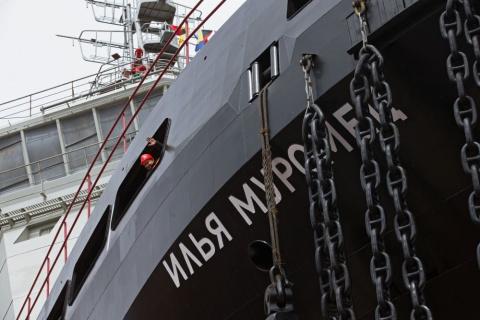 ВМФ России впервые передал н…