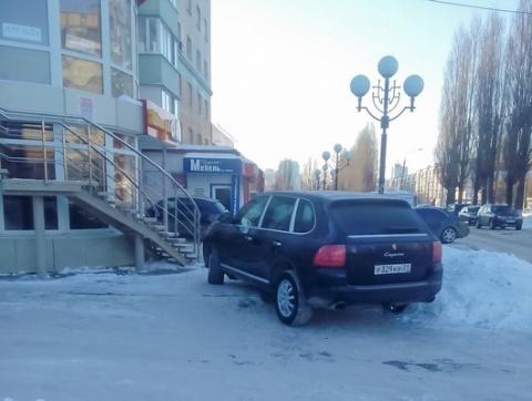 16-летней белгородке угрожают за публикацию снимка с неправильно припаркованным авто