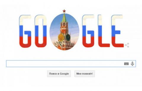 «Гугли» правильно: 8 лайфхак…