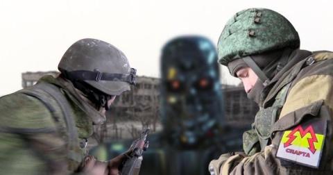 Бой за Донецкий аэропорт. Спартанцы против киборгов