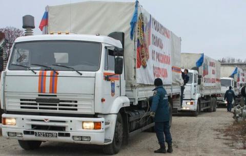 Донецк и Луганск приняли гуманитарный конвой из РФ
