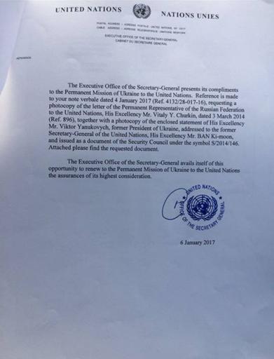 В ООН признали: Россия имела право оккупировать Украину к 8 марта 2014 года