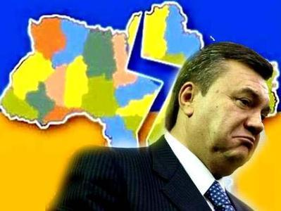 Украинское правительство жде…