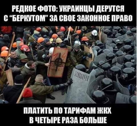 """Редут """"Запорожье"""" в осаде!"""