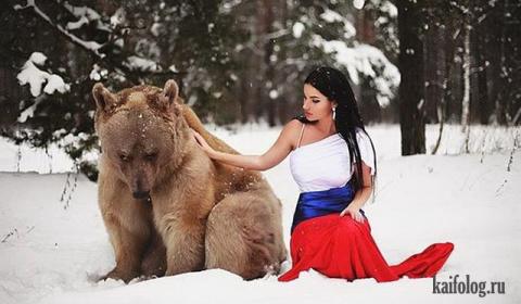 Русские фото приколы за неде…