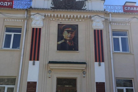 На Кубани здание администрации Белореченского района к 9 мая украсили портретом Сталина