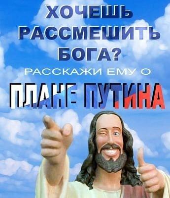 Обама обсудит ситуацию в Украине с европейскими союзниками - Цензор.НЕТ 5660