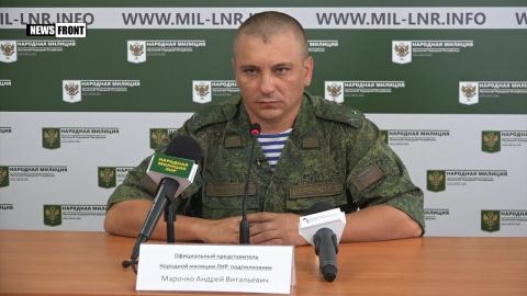 ВСУ за сутки выпустили по территории ЛНР более 100 боеприпасов – Народная милиция