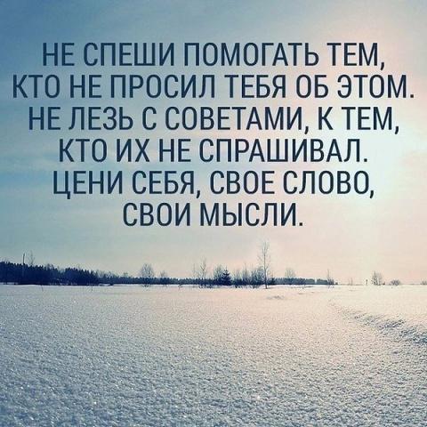 Сварог Велесов