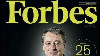 Антимонопольная служба проверяет издателя Forbes