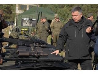 Оружие из США для Украины: поставляем 3 года, а объявляем сейчас