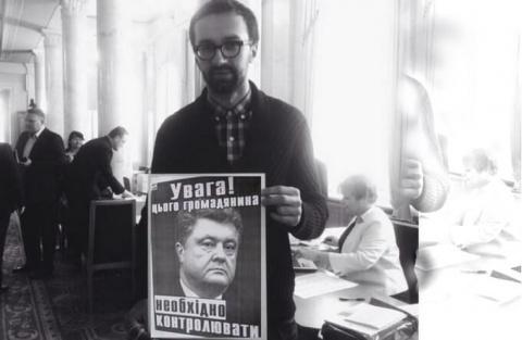 Пропагандист Майдана: Пороше…