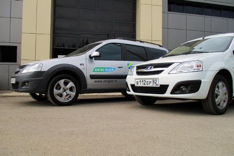 1 000 км на одной заправке: у Lada Largus появится новая версия