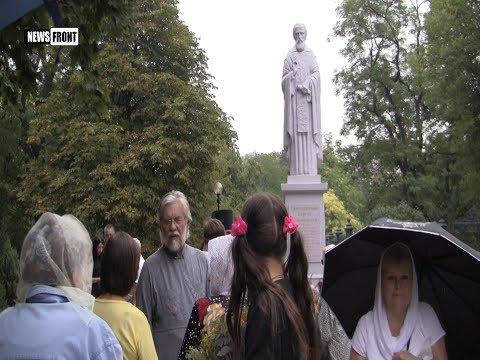 В Донецке открыт памятник преподобному Сергию Радонежскому