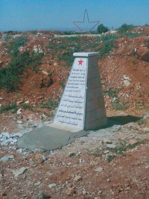 В Сирии установили памятник …