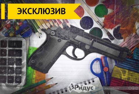 Ивантеевский «стрелок» вскры…