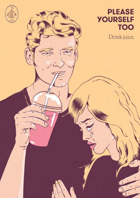 Странный взгляд на сок