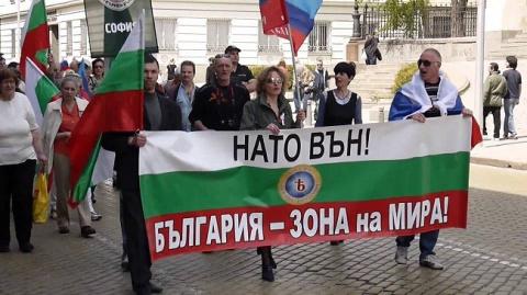А болгары против!