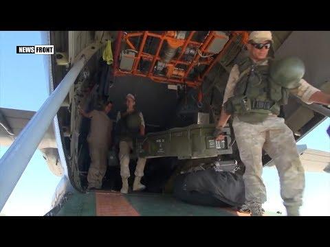 Небо Дамаска под защитой российских военных: новейшие ПЗРК «Верба» сбили дроны Аль-Каиды