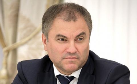 Рецепт здоровых выборов из Кремля: 5 основополагающих принципов от Володина