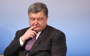 Порошенко ждёт от Евросоюза «плана Маршалла» для Украины