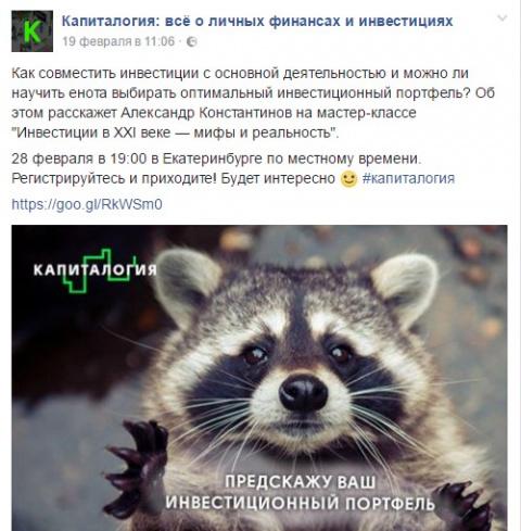 """В """"Ельцин-центре"""" проведут з…"""