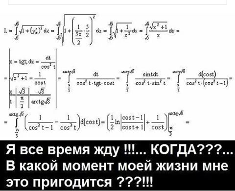 Семен Моисеевич, сделайте кр…