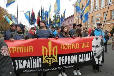Полиция Киева назвала количество участников марша националистов