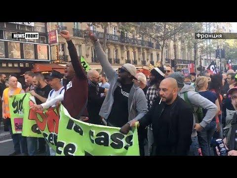 Во Франции начались очередные акции протеста противников трудовой реформы