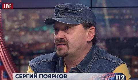 На украинском ТВ разглагольс…