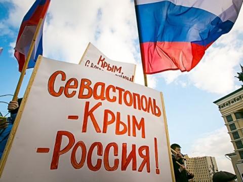 Рано радуетесь: что реально означает заявление Трампа по Крыму