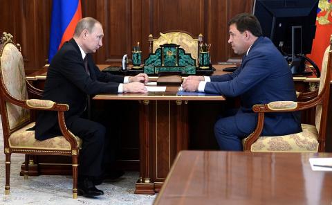 Телефонный разговор -/- Рабочая встреча с губернатором Свердловской области Евгением Куйвашевым