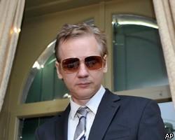Д.Ассандж арестован (сдался полиции), но WikiLeaks продолжает работать