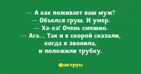 Настроение)