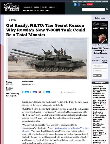 Готовься, НАТО: американские СМИ обсуждают статью «Звезды» про нового «монстра» Т-90М