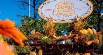 Собянин пригласил москвичей …
