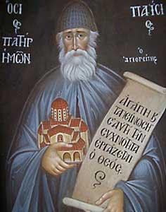 Паисий Святогорец. Духовная борьба