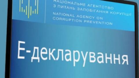 Е-декларирование - разжигание общественных конфликтов на Украине
