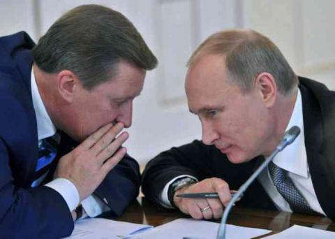 Зачем ВВП уволил Сергея Иванова?